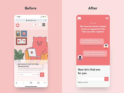 Porkbun Home Redesign ux design ui iphone app app design app ux ui design