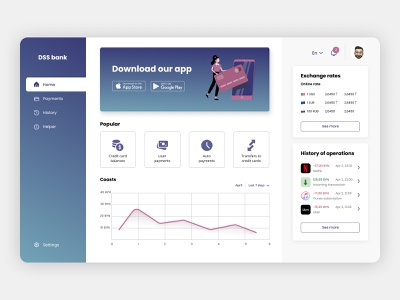 Bank Web Design - Main page daily design daily ui ui minimal creditcard exchange fintech mobile bank transfer payments web design finance app bank app app finance bank