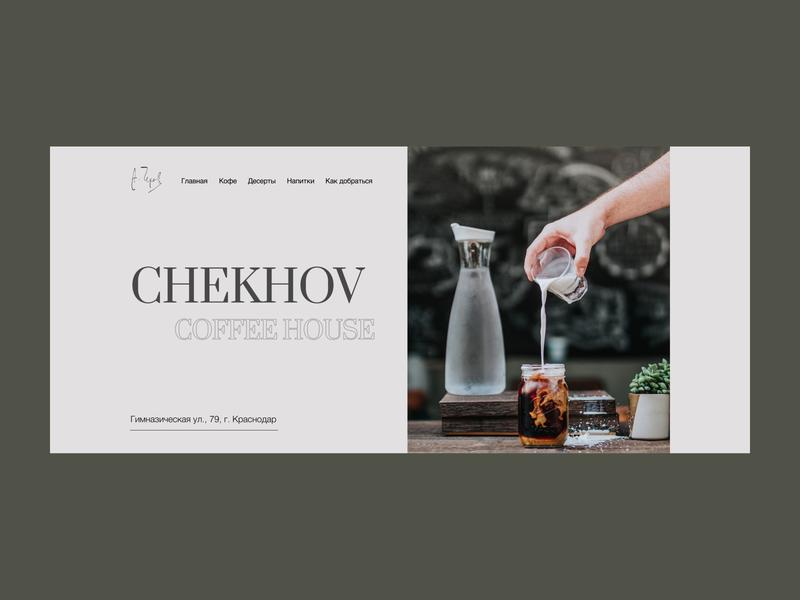 Web-site for coffee shop type ux typography website minimal branding web ui design