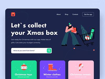 Christmas box - Web app web application product design web design gift gift site surprise christmas gift christmas mood new year ui ux arounda