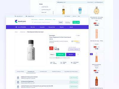 Cosmetics E-Commerce Product Details Page vitamins cosmetics e-commerce clean design ux ui 2020 trends 2020