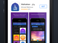 Wathakker is out!