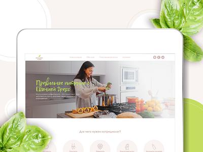 Personal website for a nutritionist webdesigner cleardesign figma nutritionist health healthfood ui design webdesign