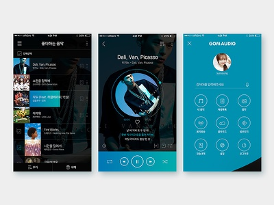 Gom Audio play music player audio