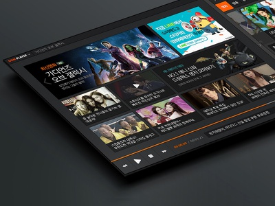 GOM PLAYER CONTENTS DASHBOARD movie video player gom gomplayer