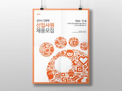 GOM Recruit Poster orange poster recruit gom