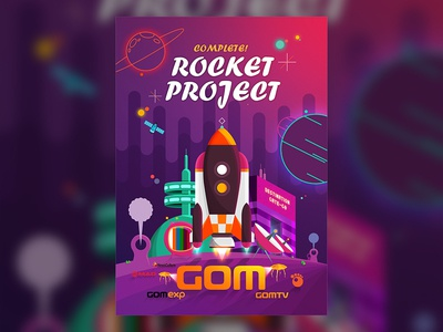 gom graphic poster rocket poster gomplayer gomtv gom