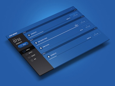 GOM BRIDGE Dashboard (cloud network & share service) share dashboard network cloud gombridge gom