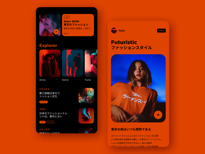 03. Street Fashion Magazine