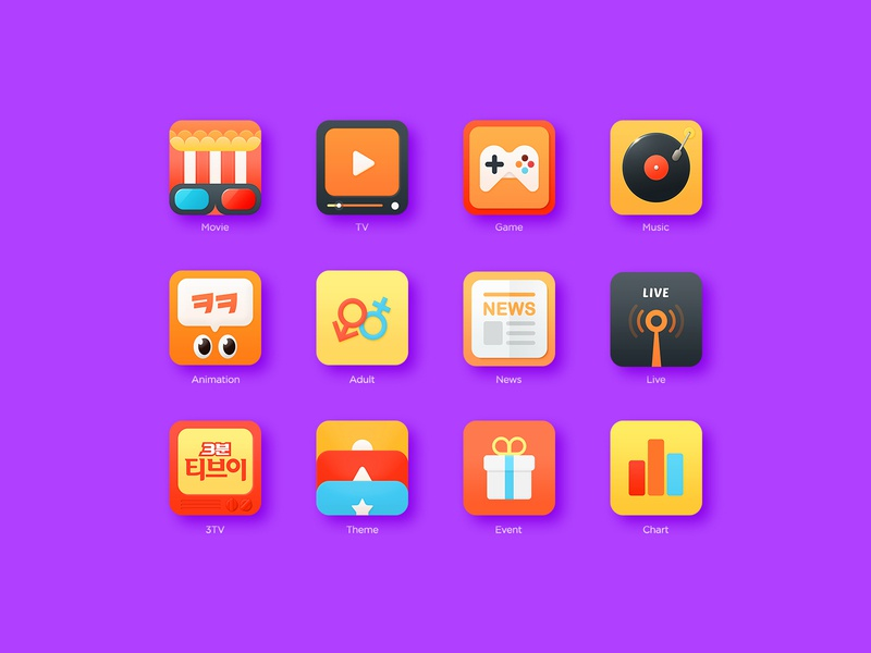 GOM Category icon game art air game videogame gom gomtv tv television media commerce contents platform icon gui audio song music movie cinema video