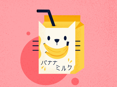 Banana Milk - Cat Series summer flat challenge cute animal cat affinitydesigner vector art vector illustration design