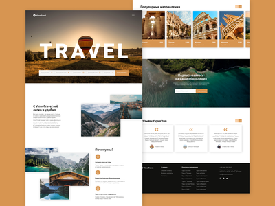 Travel Landing page welcome page uiux ui landing page design design travel landing page travel agency travel landing page landingpage uidesign webdesign typography