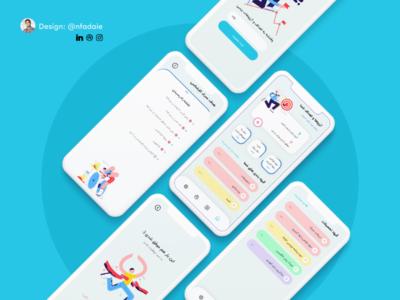 Designwich UI Challenge 001 – Wishlist Application appdesign wishlist uidesign designchallenge designwich