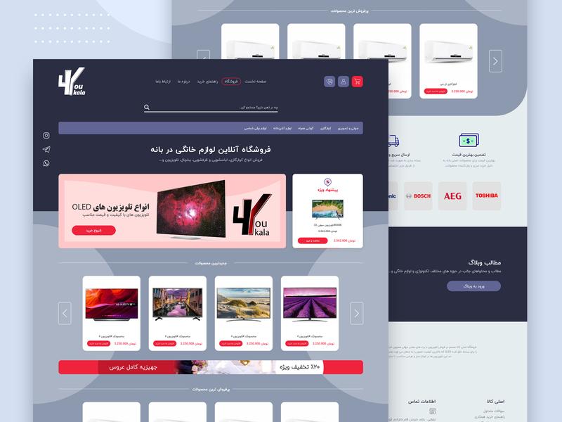 Home Appliances Shopping - Web Design wordpress theme online store shopping web design ui logo design uidesign