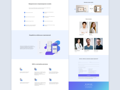 Website development for a marketing company web development web design uxdesign uidesign uiux layoutdesign landing design landing page landing website design website webdesign web sketch prototype portfolio inspiration figma design