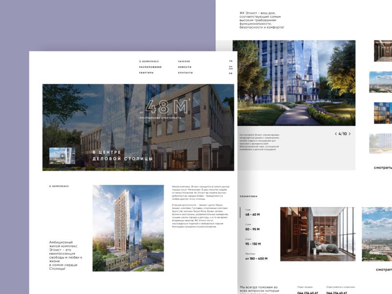Residential complex redesign apartment building branding website minimal web flat typography ui design