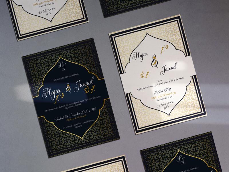 Moroccan/Arabic wedding invitation event party moroccan arabic invitation card wedding invitation wedding