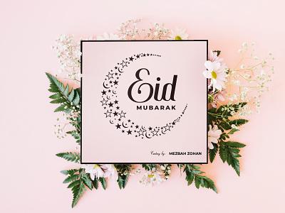 Eid Mubarak card brand identity branding brand design eid mubarak eidmubarak eid