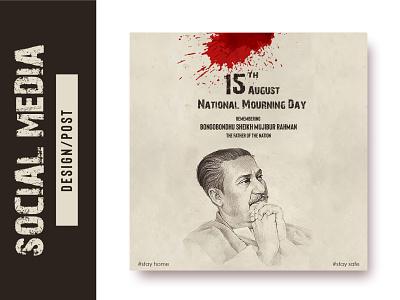 15th August (The National Mourning Day) instagram post insta ui branding logo sheikh mujibur rahman bongobondhu 1971 bangladesh national mourning day 15 august social media design graphic design