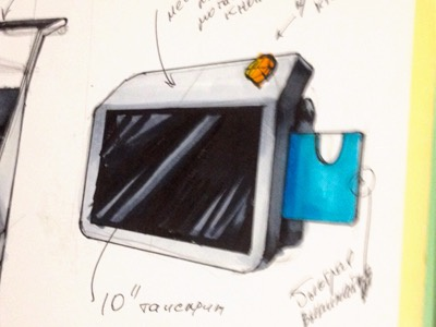 new device touch screen medicine screen illustration sketch