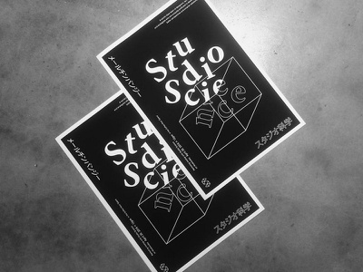 Studio Science Poster black and white media print poster design design poster presentation mailchimp studio science