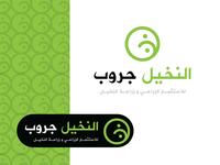Nakheel Group Co Logo