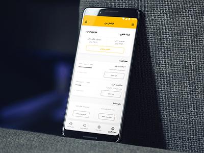 MyIrancell Mobile App telecom app ux ui design