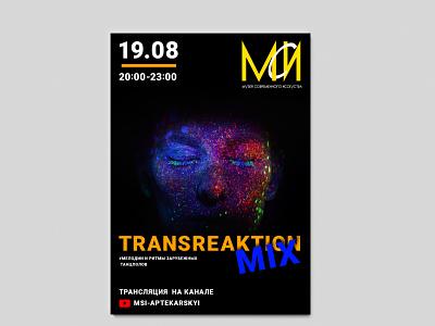 poster transreaktion v.2 illustration poster