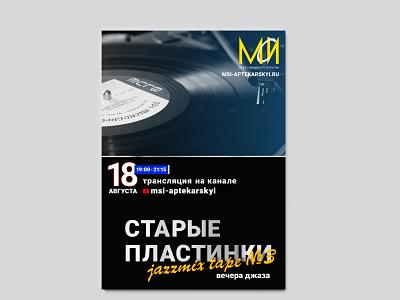 poster online-broadcast v.3
