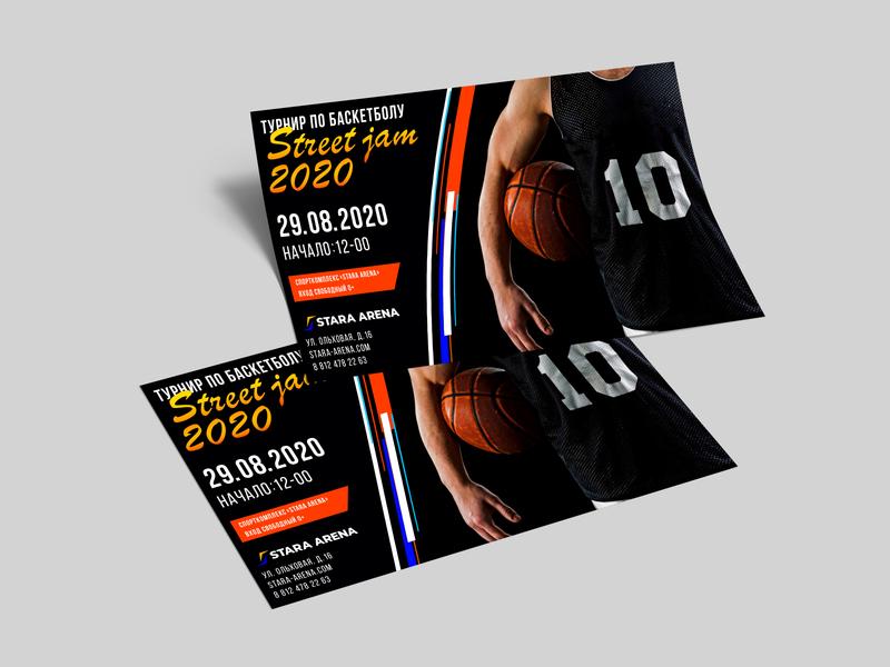 poster  streetjam basketball afisha illustration poster