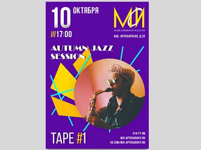 poster jazz session jazz design afisha poster