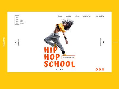 Hip Hop School Landing Hero screen  version 2.0 ui  ux minimal ui ux design lending page hero hip hop hip-hop hiphop school