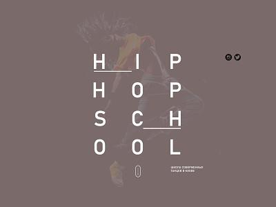 Hip Hop School Hero screen Landing version 3 ux ui ux ui school minimal lending page hip-hop hip hop hiphop hero design