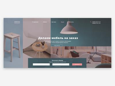 Furniture website design concept concept furniture store uidesign furniture design furniture flat website ux web ui minimal design