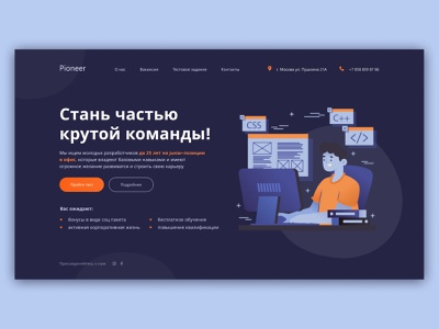 Design concept for IT company itcompany ui uidesign illustration concept website web design