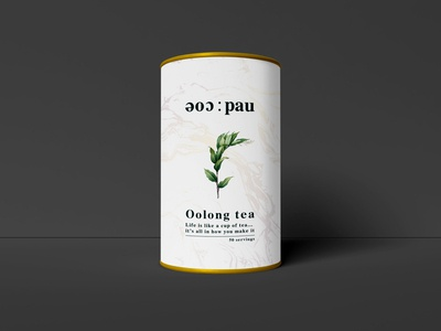 eoc:pau_Oolong Tea vector icon branding logo design illustration