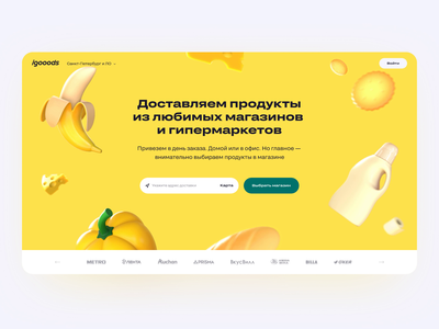 igooods landing page parallax design landing illustration grocery interaction delivery food animation 3d