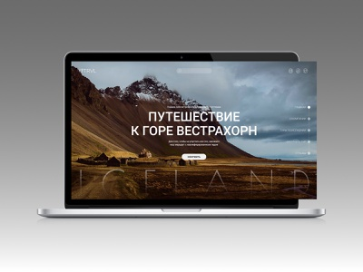 First page for a travel site webdesign design ux ui