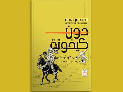 Don quixote typography publication illustration editorial design book cover book artwork artdirection art