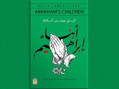 Abraham's Children typography publication illustration design book cover book artwork artdirection art editorial