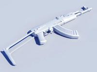 AK,GUN