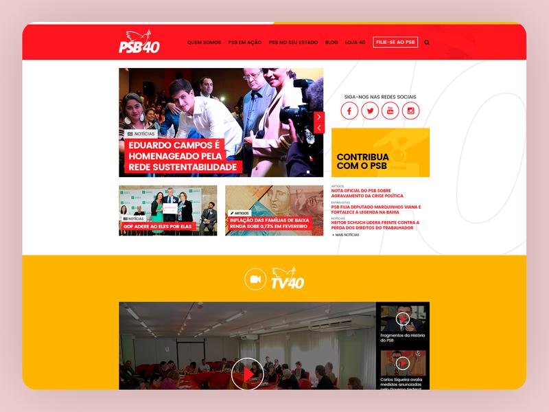 PSB Website Design - 2016 web ux ui responsive design grids uxdesign ui design photoshop design art direction