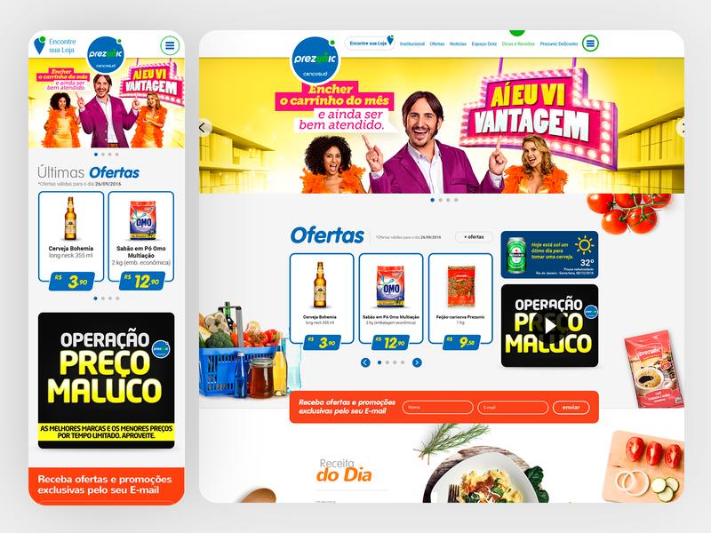 Prezunic Supermarket Responsive Website - 2017 grids e-commerce mobile ui web responsive design uxdesign ui design photoshop design art direction