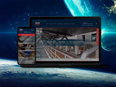 "E-commerce design ""IVIC"" website design website web design webdesign web design online store ecommerce design ecommerce"