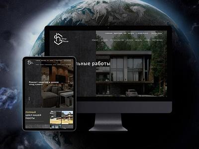 Web design of STROY HOUSE website design website web design webdesign web design
