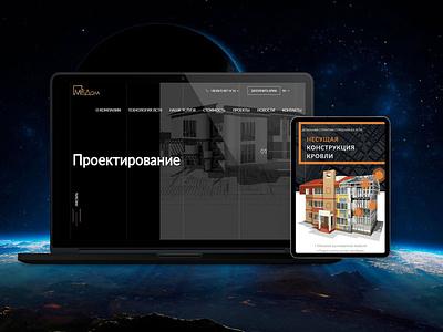 Web site design MW-DOM estate development website design website web design webdesign web design