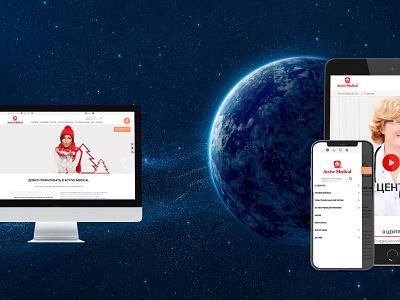 Clinic corporate website design ACTIVE MEDICAL medical clinic website design website web design webdesign web design