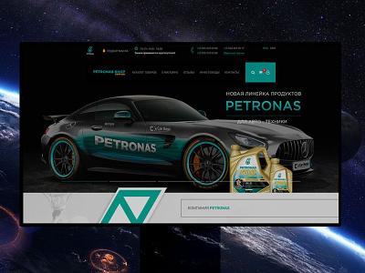 E-commerce design PETRONAS motor oil petronas car ecommerce design ecommerce website design website web design webdesign web design