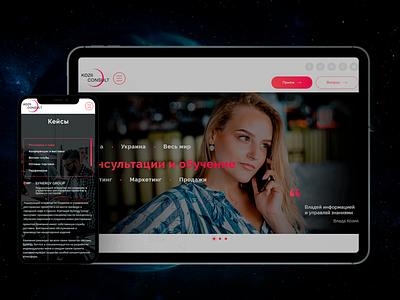 Personal Website Design consultant consulting website design website web design webdesign design personal branding personal brand