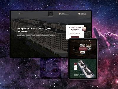 AVINION real estate web website design website web design webdesign design